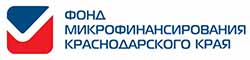 Фонд микрофинансирования Краснодарского края